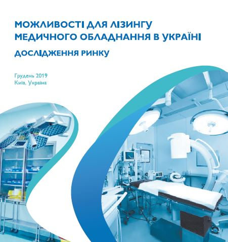Opportunities For Leasing Medical Equipment in Ukraine.