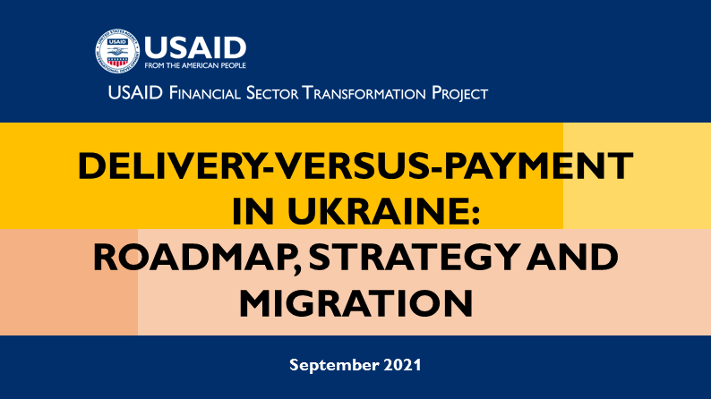 (English) Delivery-versus-Payment in Ukraine: Roadmap, Strategy and Migration